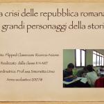La crisi della repubblica romana – ottobre 2017